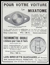 PUBLICITE GUICHARD  AUTOMOBILE ACCESSOIRES AUTO   AD  1929 -1H