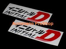 "2x 6"" 15.2cm Initial D japanese kanji decal sticker sprinter civic silvia brz 86"