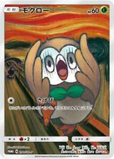 "Pokemon Karte - Rowlet / Bauz ""The Scream"" 290/SM-P Munch Promo | JP NM"