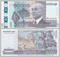 Kambodscha / Cambodia 10000 Riels 2015 p67 unz.
