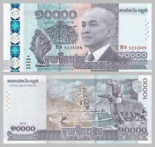 Kambodscha / Cambodia 10000 Riels 2015 p69 unz.