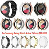 TPU Plating Case Cover Protection For Samsung Galaxy Watch Active 2 40mm SM-R830