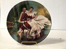 """Knowles Collector Plate The King and I """"Shall We Dance"""" 1984"""