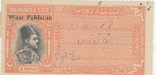 BAHAWALPUR 8 ANA COURT  FEE  REVENUE USED STAMP O/P WEST/PAKISTAN  NO P/HOLE