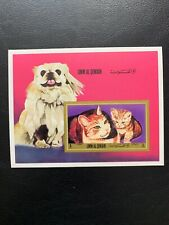 Umm Al Qiwain 1972 - Dogs And Cats Ms Imperf Mnh