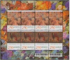 1078 - Kazakhstan - 2012 - Art Modern Painting - sheetlet of 8v - MNH - Lemberg-