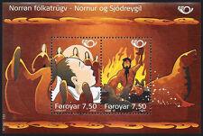 Faroe Islands 471 S/S, MNH. Norse Folklore, 2006