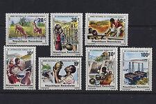 Rural Scenes Water Supply Deer PIpeline set of 7 mnh stamps 1981 Rwanda #1068-74