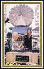 Guinea 1998 MNH Princess Diana Pope John Paul II Fidel Castro 1v M/S Stamps