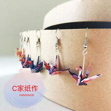 Origami Paper Crane Earrings- Japanese, jewellery, gift idea