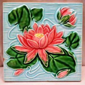 TILE MAJOLICA EMBOSSED JAPAN VINTAGE LOTUS FLOWER PORCELAIN ART NOUVEAU OLD# 266