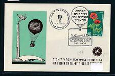82567) Ballonpost Israel Tel Aviv 8.9.59, B. Oxygenium sp cover P.Nini Boesman