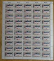 50 x Bund 1299 postfrisch kompletter Bogen Formnummer 2 BRD 1986 UNI Heidelberg