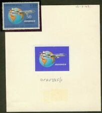 Colombia 1969 Avianca $3.50 MASTER PROOF/BLACK OMITTED