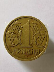 Rare Ukrainian coin 1 hryvnia 1996