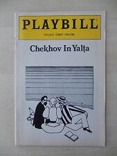 November 1984 - Annenberg Center Theatre Playbill - 'night, Mother - McCambridge