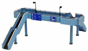 Tomytec (Komono 119) Pedestrian Bridge (Large Highway Overpass) (N scale)