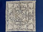 Antique Filet Lace Panel - Early 17th century