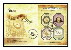 TURKEY / 2013 (FDC) - 150th YEAR OF THE TURKISH STAMPS, OTTOMAN, VERY RARE