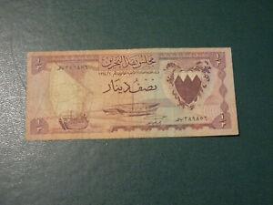 Bahrain Banknotes 1/2 Dinar 1964 !!!!!!!