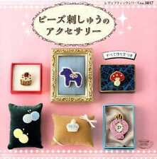 Pretty and Cute Bead Embroidery Accessories by Boutique - Japanese Craft Book