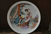 A Lovely Japanese/Oriental Scene Picture Plate of Tending Flowers - 21cm Across