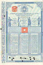 1898 Kingdom of Greece > debt crisis > Greek bond certificate