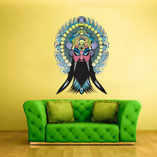 Color Wall Decals Sticker Mask Face Ethnic Religion Indian Antique (Col21)