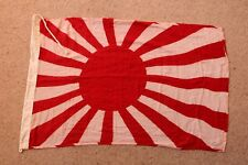 WW1 MILITARY JAPAN IMPERIAL WAR 2'x3' COTTON FLAG JAPANESE NAVY FLEET RISING SUN