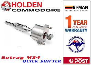 Getrag M34 5 Speed Holden COMMODORE VS VT VU VX VY Quick Shifter Short Shift