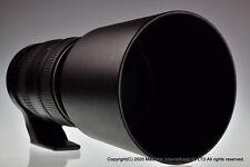 NIKON AF VR NIKKOR ED 80-400mm f/4.5-5.6D Excellent