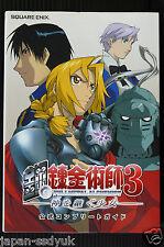 Japan Fullmetal Alchemist 3 Complete Guide