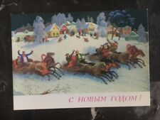 Mint USSR Russia Picture Christmas Postcard Playing In Sleds Postal Stationery