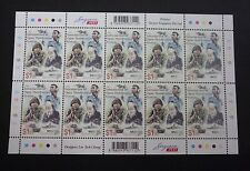 Singapore National Service NS50 Stamp Stamps Stamp Sheet $1.30 Armed Forces