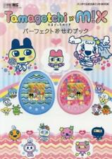 Tamagotchi Mix Perfect Care Guide Book NEW ykr2_japan