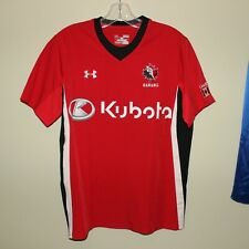 Canada Rugby Union Under Armour Heatgear jersey Medium M shirt Kubota maillot