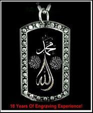 Allah Mohammad Islamic Muslim Necklace Allah Mohammad Islamic Dog Tag Pendant