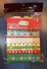 Christmas Gift Bag Set - 4 Bags
