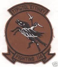 VF-114 patch