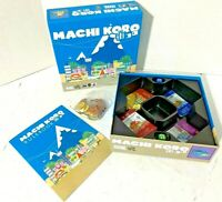 Machi Koro Japanese City Building Card Game by IDW Games - Complete