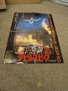"EVILSPEAK(1981)ERIC WESTON ORIGINAL JAPANESE POSTER 20""BY28"" NICE!"