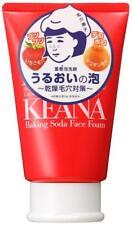 Ishizawa Keana Baking Soda Cleansing Face Wash Foam Shipping from Japan