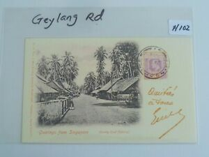 Singapore Country Road was Geylang Road  -Old Reproduction Postcard.(#102)