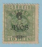 MACAO 109  MINT NO GUM AS ISSUED - NO FAULTS VERY FINE!