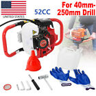 52cc 2.5HP Auger Post Hole Digger 2 Stroke Gas Powered Auger For 40-250MM Drill