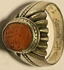 17c ISLAMIC SILVER CARVED AGATE AQIQ EGEEQ Sufi Muhammad AMULET SHARAF E SHAMS