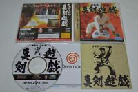 SEGA SATURN Sega Game [Segata Sanshiro Shinken Yugi] Japan with Tracking# New