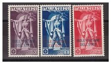 EGEO  1930 -  POSTA AEREA -  FERRUCCI  SERIE NUOVA  *