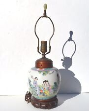 ANTIQUE CHINESE FAMILLE ROSE FINE PORCELAIN LAMP DEPICTING 4 BEAUTIES 古董美人陶瓷灯