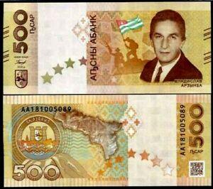 ABKHAZIA 500 APSARS NEW 2018 Patriotic War UNC Commemorative Georgia Money NOTE
